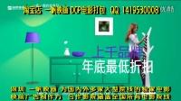 影院映前广告DCP打包-国贸会员日15秒