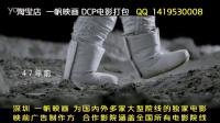 影院映前广告DCP打包-福利彩票30s
