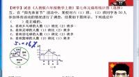 【树学】试者《人教版六年级数学上册》第七单元扇形统计图(选择)