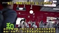 影院映前广告DCP打包-中国移动30s