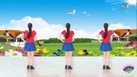 2016最新美梅广场舞【爱的思念】单人水兵舞--广场舞视频大全