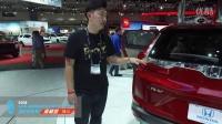 整个洛杉矶车展 只有这台日本车CRV最火 视频讲解告诉你为啥