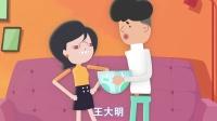 """【明白了妈第五季】01 拯救孕妈松弛""""小妹"""" 女人紧致so easy"""