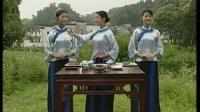 中华茶艺 4 文士茶 古代宫廷茶艺表演 陈文华