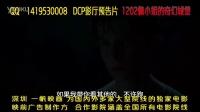 一帆映画影城DCP预告片 1202 佩小姐的奇幻城堡