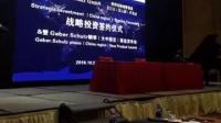 《世界钢琴好声音》著名旅德奥钢琴家|上海音乐学院唐瑾教授演奏100%德国制造德国顶级奢侈名琴Gebr.Schulz 盖博.舒尔茨#《肖邦夜曲升C小调》