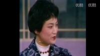 越剧:孟丽君(选曲)81年录 王文娟