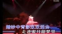 徐小凤 - 婚纱背后伴奏