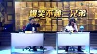 萬千星輝賀台慶2016