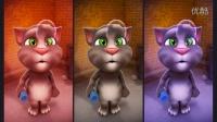 会说话的汤姆猫(三色)-卡卡-疯人