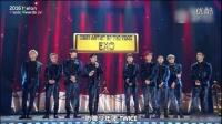 【2016 MMA颁奖典礼】 EXO获得年度艺人奖 中字 161119