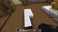 【小桃子】我的世界minecraft--hypixel服务器速建02