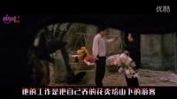 【奥雷】经典三合一系列《鬼话连篇》又名《古之色狼》