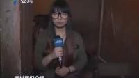 六旬老汉猥亵12岁智障少女 遭其父扔石块猛砸[高清版]