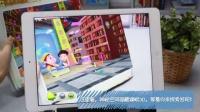《AR涂涂乐Super》官方网站 AR魔法学校