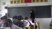 人教課標版-2011化學九上-3.2.2《原子核外電子的排布》課堂教學實錄-王其梅