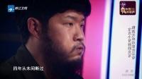 中国新歌声 160722