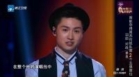 中国新歌声 160826