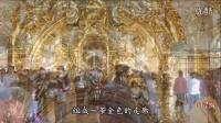 俄罗斯之旅【三】圣彼得堡--叶卡吉琳娜宫