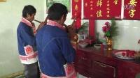 彝族文化——王发有影像工作室原创