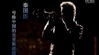 既然选择了远方(伴唱版)词:汪国真、作曲:龚铭、小号:秦国臣、伴唱:黑鸭子