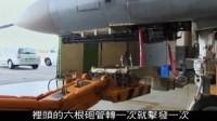 超级拆解-1、F-4幽灵战机