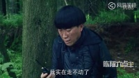 陈翔六点半 被爱谋杀的人性黑森林