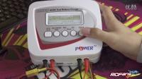 RCFans 小贴士 镍氢电池 锂电池充电设定