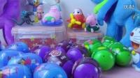 小马宝莉云宝 拆奇趣蛋玩具视频80