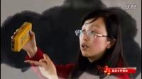感动中国·最美乡村教师
