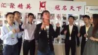 徐鹤宁机构刘瀚明老师团队公众承诺