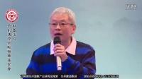 2016年1月 原始点医学讲座 (广州) ─20.重病的处理一/原始点疗法最完整的张钊汉手法教学视频原始点案例按摩