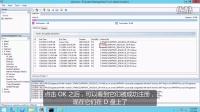 PI Archives 03 如何将 Archive 文件移动到新的位置