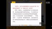 《雅鲁藏布大峡谷》-小学语文四年级上册-语文-人教数字校园-配套电子教材