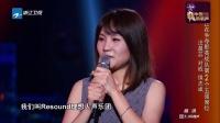 中国新歌声 160909