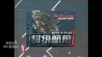 CCTVB 1988
