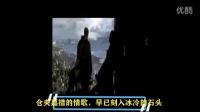 刚察情歌-刘大伟
