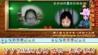 161122网络梅派班【坐宫】第四课