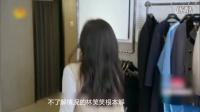《我们相爱吧》电视剧01剧情花絮 张静初怀孕