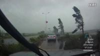 2015年国庆海陵岛游玩遇台风 用生命旅游 逃命回来了