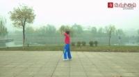 hehe+大众健身队《中国梦》原创编舞附教学