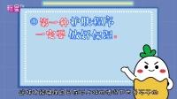 【种草鸡小课堂】03  秋冬底妆怎么选?