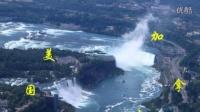美国游七 大瀑布奇观