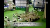 精益生产简易自动化LCIA-KIT成套配送AGV_博革咨询精益生产管理
