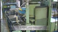 日本精益生产简易自动化LCIA_精益生产经典案例_博革管理咨询