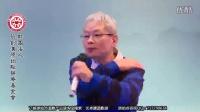 2016年1月 原始点医学讲座 (广州) ─21.重病的处理二/原始点疗法最完整的张钊汉手法教学视频原始点案例按摩