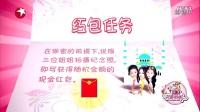 花样姐姐 中国版 第一季 20150322:姐姐团合体出游 宋茜人气旺遭粉丝围堵