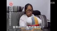 2016年1月 原始点医学讲座 (广州) ─22.谈缘/原始点疗法最完整的张钊汉手法教学视频原始点案例按摩