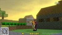 我的世界小动画:恼人的村民第三集