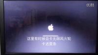 黑苹果 四叶草引导安装macOS Sierra 10.12 原版系统